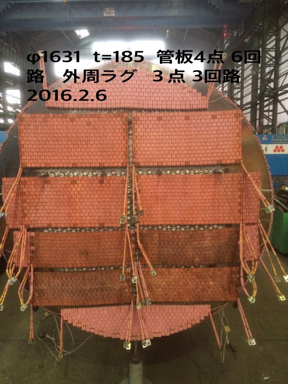 20170501_170501_0013